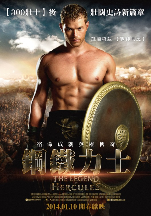hercules_the_legend_begins_ver2