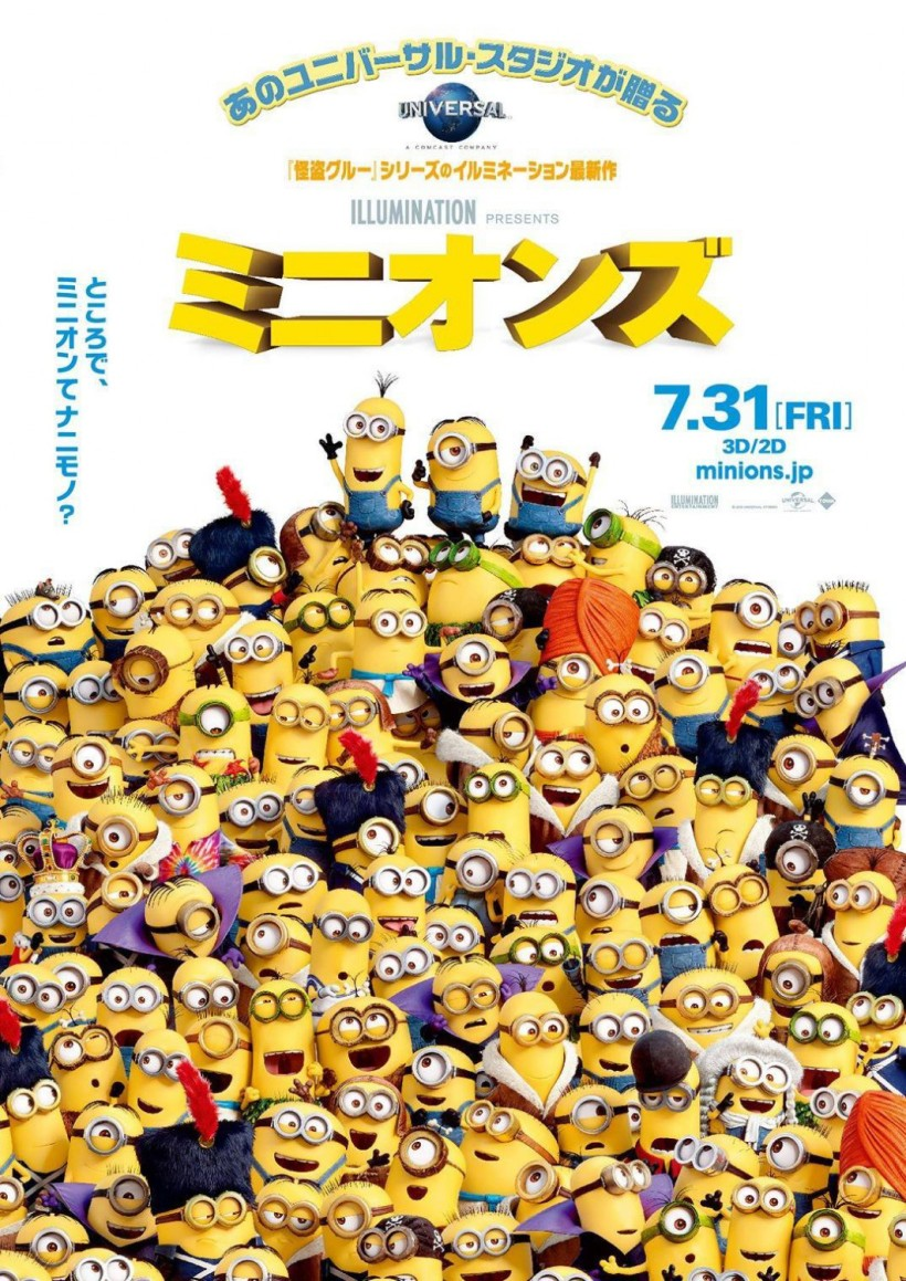 minions_ver19_xlg