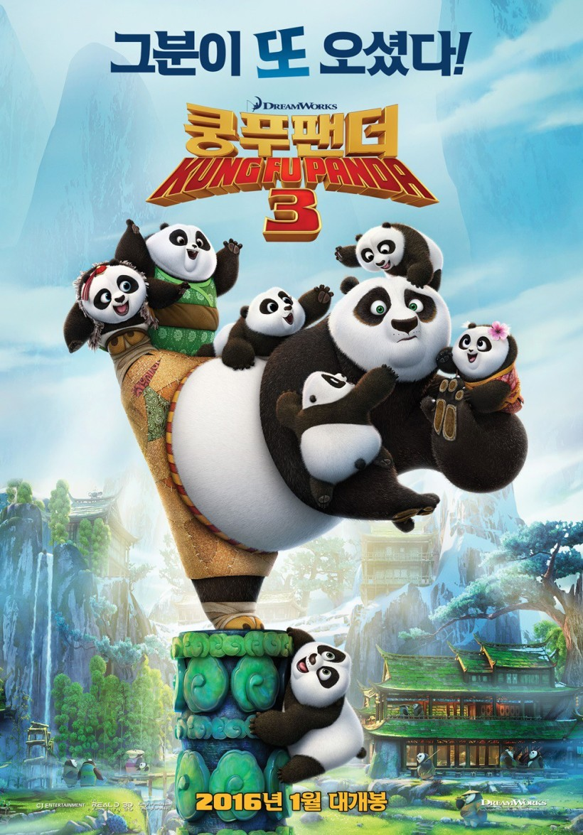 kung_fu_panda_three_ver2_xlg