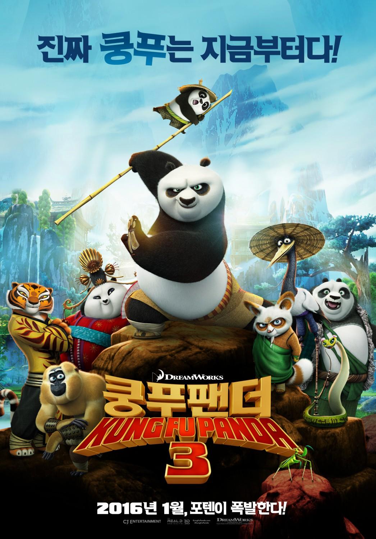 kung_fu_panda_three_ver4_xlg