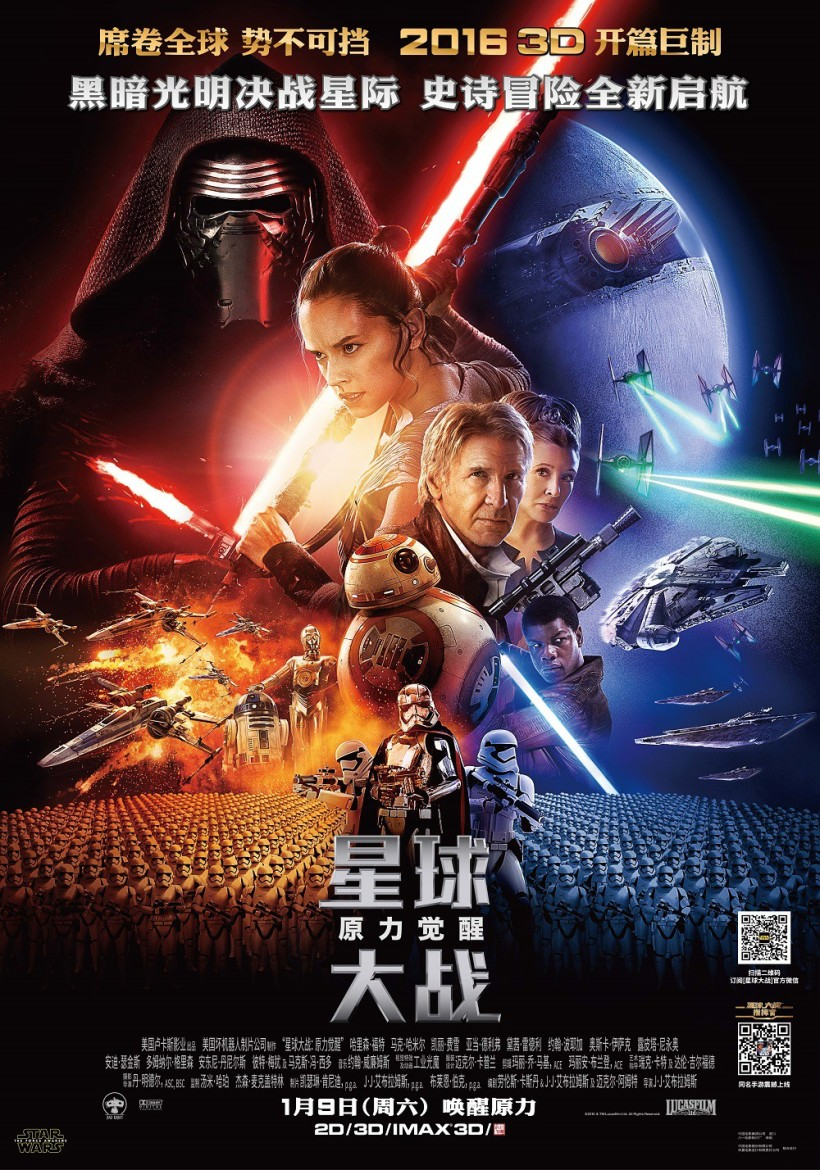 star_wars_episode_vii__the_force_awakens_ver16_xlg