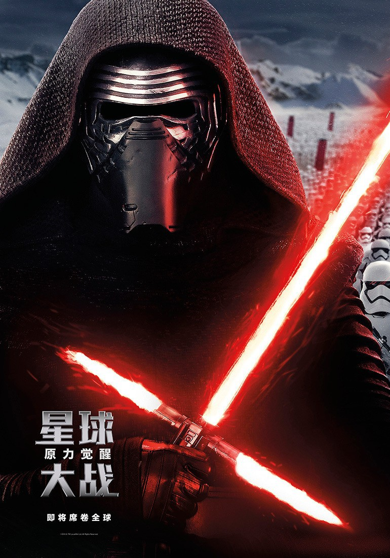 star_wars_episode_vii__the_force_awakens_ver22_xlg