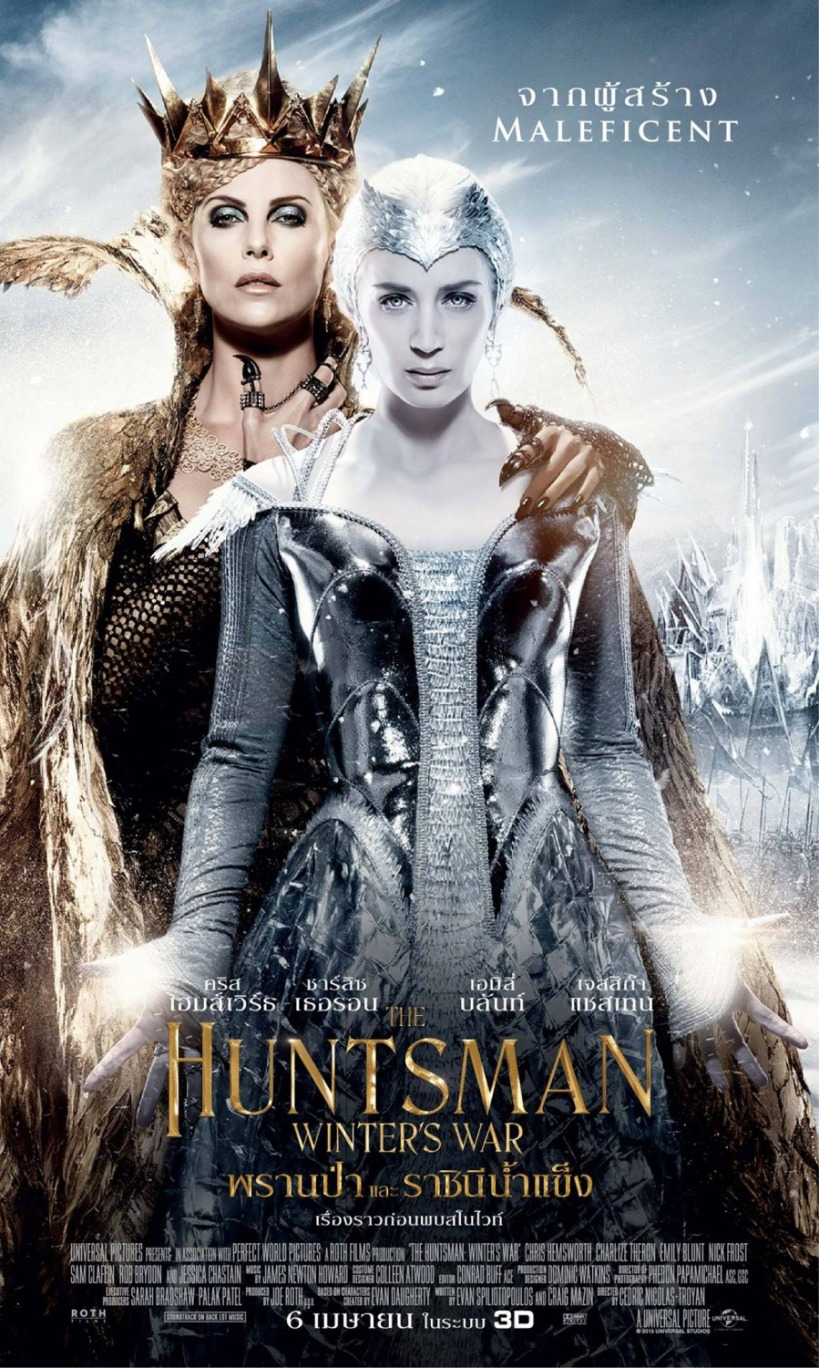 huntsman_ver9_xlg
