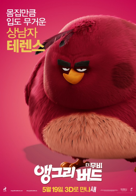 angry_birds_ver15