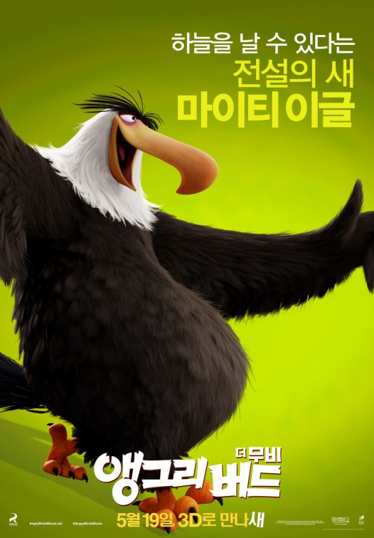 angry_birds_ver17