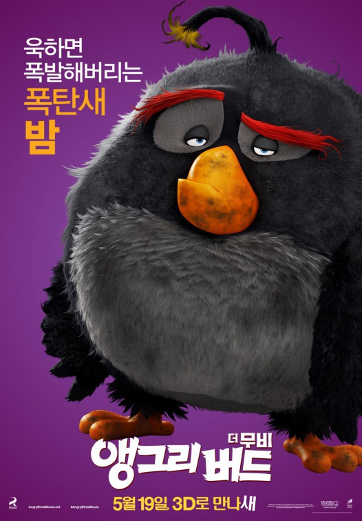 angry_birds_ver21