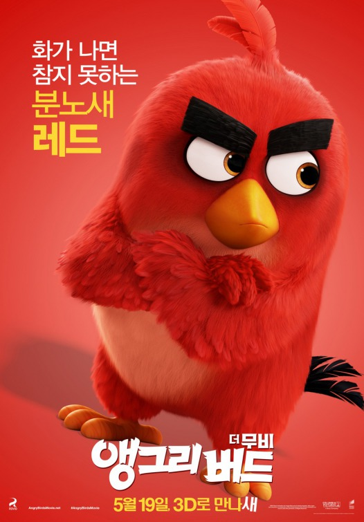 angry_birds_ver22