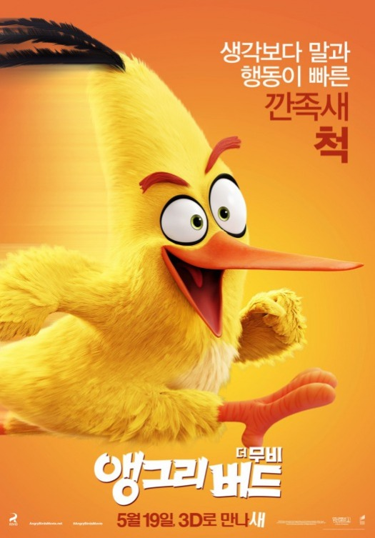 angry_birds_ver23