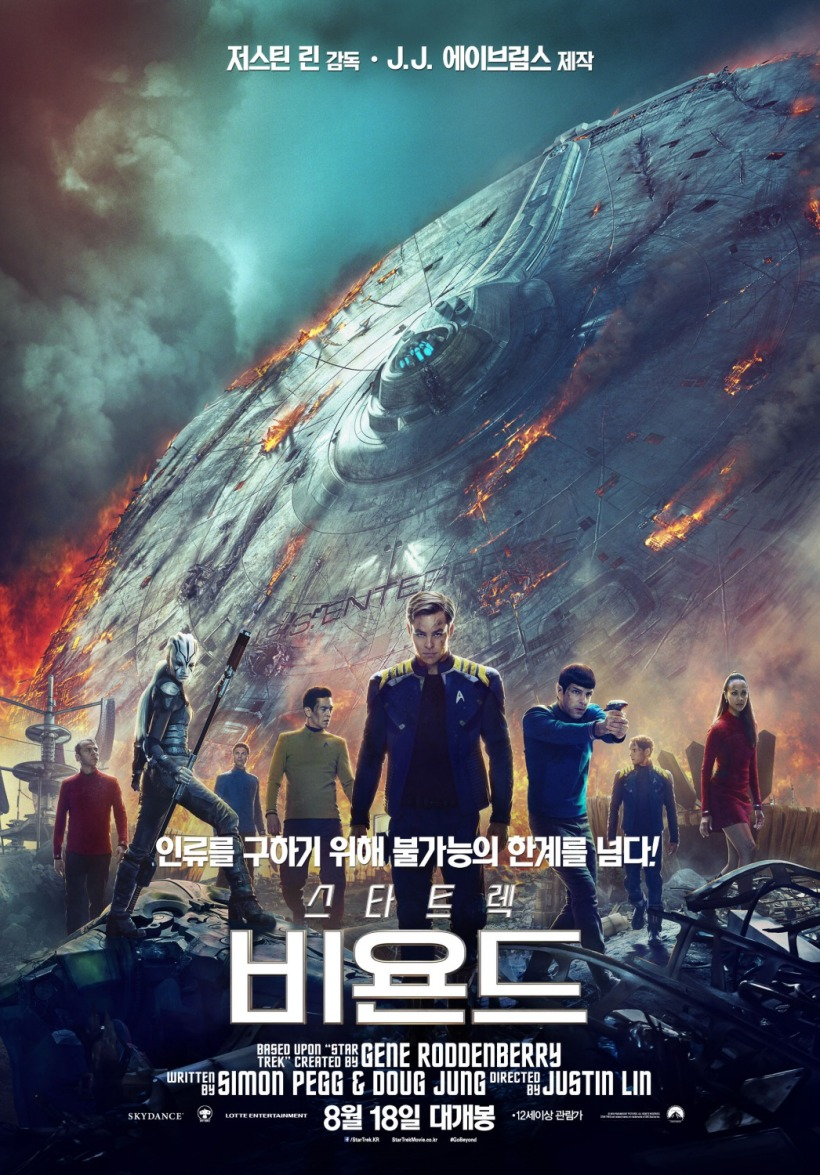 star_trek_beyond_ver16_xlg