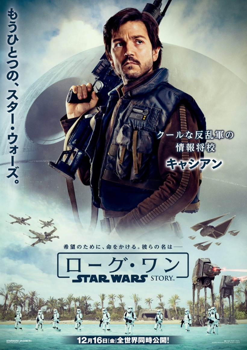 rogue_one_a_star_wars_story_ver21_xlg