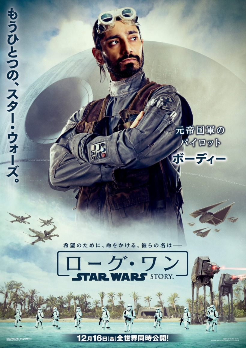rogue_one_a_star_wars_story_ver25_xlg