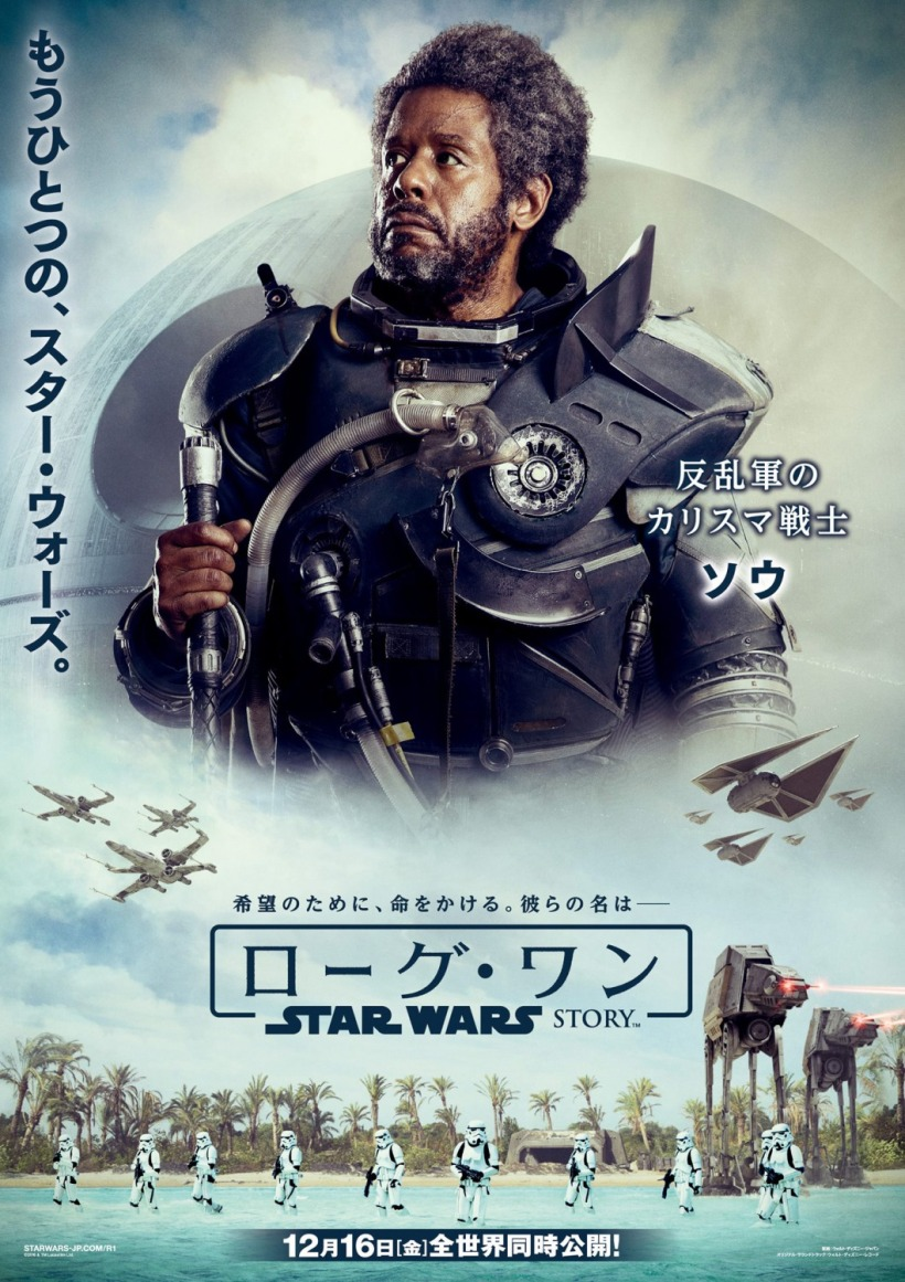 rogue_one_a_star_wars_story_ver26_xlg
