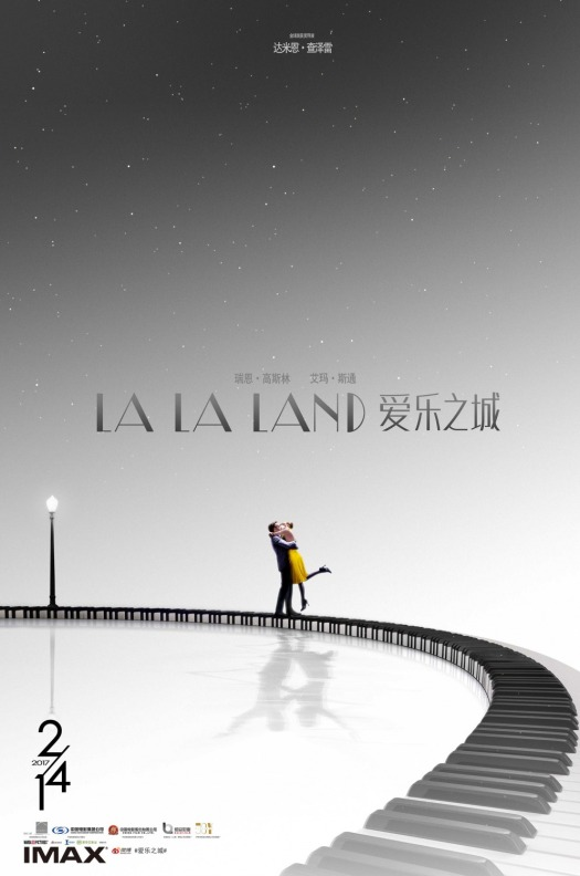 la_la_land_ver13_xlg